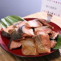 〈本格和食!焼鮭〉和洋朝食無料バイキング