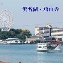 浜名湖・舘山寺