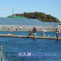 浜名湖観光