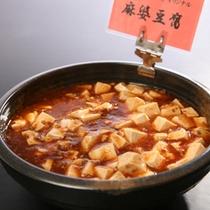 〈本格中華!麻婆豆腐〉手作りにこだわった無料朝食バイキング