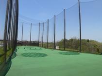 ゴルフ練習場(200ヤード)