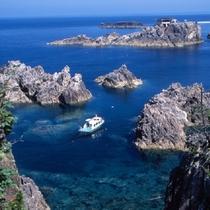 『尖閣湾揚島遊園』
