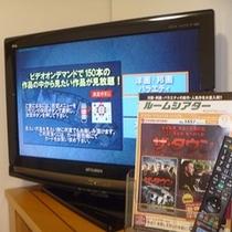 26型テレビで新作映画をお楽しみ下さい。1泊1,000円で見放題です。