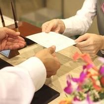 当ホテルは手から手へ心のこもった感動のサービスを心掛けております。