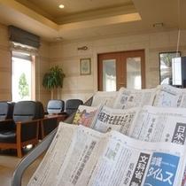 地方紙からスポーツ紙、日経新聞と無料にて観覧しています。