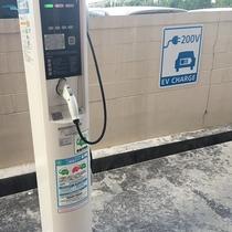 電気自動車の充電スタンドを2台完備しています。電気自動車レンタカーでも安心ですね