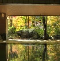 ■大自然の湯「川の囁き」 大浴場(秋)