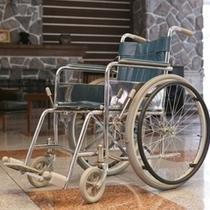 車椅子をご用意しております