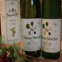 長野白ワイン