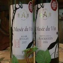 アルプスワイン