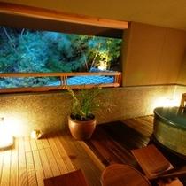 米屋プレミアムルーム 『青天』 滝見露天風呂
