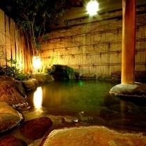 大浴場~露天風呂~