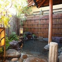 大浴場~岩風呂の奥には~