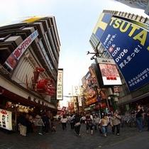 大阪の繁華街道頓堀まで徒歩10分です♪