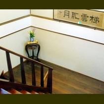 吉昇亭 階段
