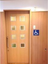 障害者専用お手洗い