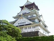 大阪城(当館最寄駅から電車で30分)