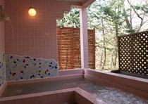 開放的な「露天風呂」