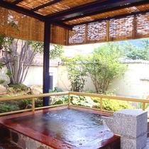 *貸切庭園露天風呂