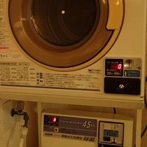 コインランドリーは館内大浴場の脱衣処にございます。洗濯200円・乾燥機30分100円~・洗剤100円