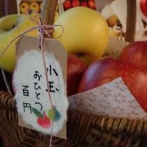 【よませ温泉朝市】はただいまフルーツマーケットシーズン☆