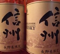 信州の美味しいお酒をご用意しております。