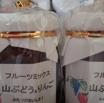 【売店・お土産】夜間瀬産直♪珍しいミックスです。山ぶどうとりんごのオリジナルブレンドジャム