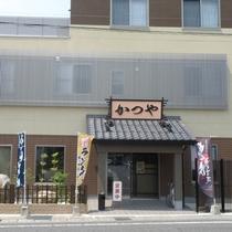 【新館外観】川辺町にある唯一の宿です