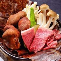 【飛騨牛朴葉みそ】岐阜の岐阜の郷土料理をご賞味下さい