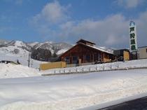 当館より徒歩3分の天然温泉「望の湯」内湯と露天風呂があり、スキーの疲れを癒してくれます。