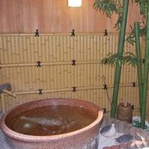 内風呂 和風陶器風呂