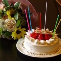 記念日のケーキ&ブーケ