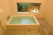 洋風風呂(4〜5人用)