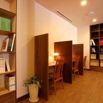 【エコリビング】図書スペース