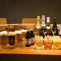 お食事処で提供しているアルコール類