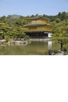 The Golden temple / 金閣寺