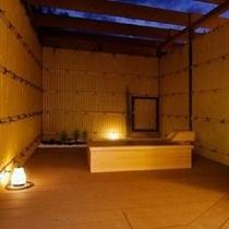 【別邸】客室露天風呂