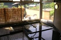 【皇海の湯】…大浴場…混浴
