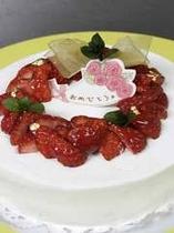 手作り丸デコAnniversaryケーキ