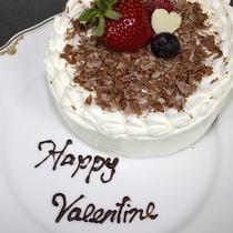 バレンタインデイプラン