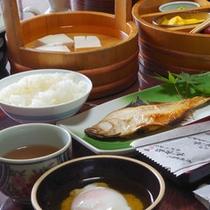*【朝食】