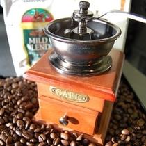 全室コーヒーミル設置