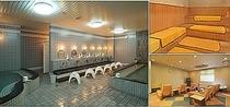 【2階大浴場】【男性浴場/サウナ室/休憩室】