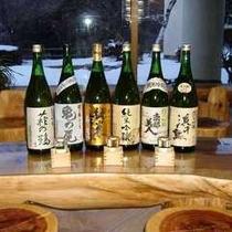 米どころでもある岩手は日本酒も豊富。地酒を各種取り揃えております。