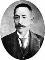 文豪「夏目漱石」