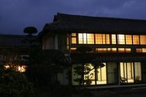 小天の夜と那古井の館