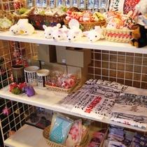 *【施設】地元の名産品は、お土産コーナーでお買い求めください。