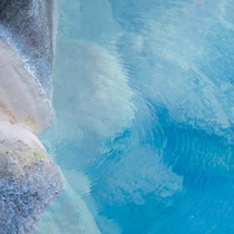 露天風呂 一例 3
