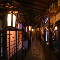 【館内施設】古民家の古材を使用しているからこそ感じる、昔ながらの温かさ。目で、手で、感じてください。