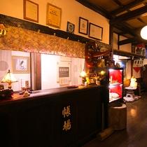【館内施設】館内に足を踏み入れると、そこはもう古き良き日本。受付もどこか懐かしさを感じさせる佇まい。